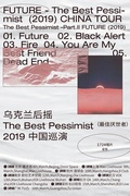 FUTURE——Ukrainian Post Rock The Best Pessimist 2019 China Tour Shenzhen Station