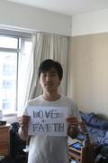 David - Love + Faith