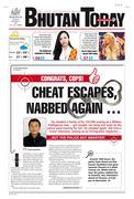 Tabloid Newspaper in Bhutan