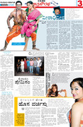 film supliment page3