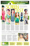 Anniversary Special Issue-Entertainment