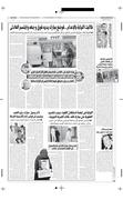 Mubarak trial III