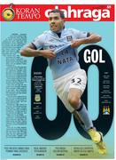 100 goal tevez in english premiere league