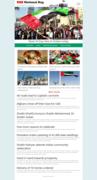 UAE National Day  - Khaleej Times