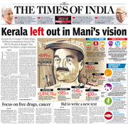 KeralaBudget2013-p1