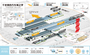 Volkswagen Auto Factory(Changsha,China)