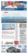 Gulf Shores: Small Town, Big Vision