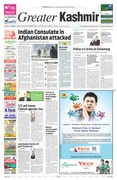 Frontpage may 24