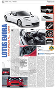 Cars Page 12