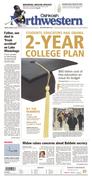 2-Year College Plan