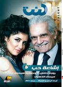 talent magazine cover