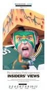 Packers Premium Edition