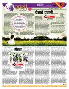 20sakshi page2111