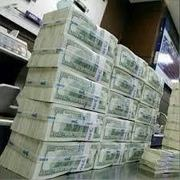 HIGH-QUALITY-UNDETECTABLE-COUNTERFEIT-MONEY-FOR-SALE