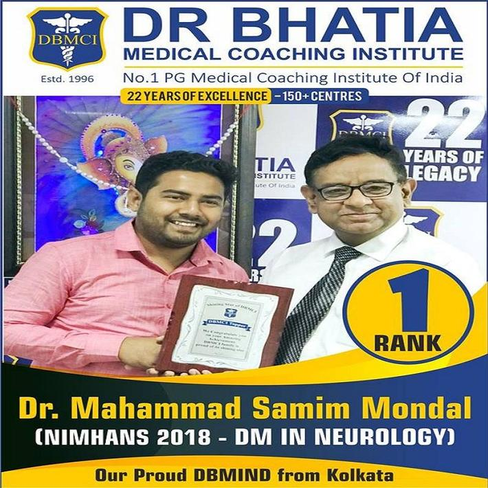 BEST NEET PREPARATION APP - DBMCI