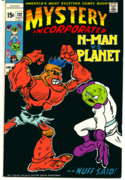 1963_n-man_versus_planet_cover