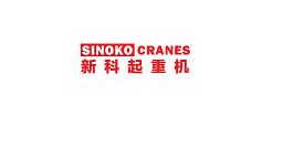 Henan Sinoko Cranes