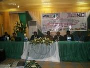 West Africa Internet Governance Forum