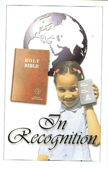 In Recognition - The Gideon Bible