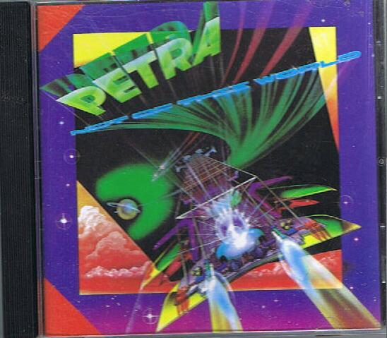 Petra - Not of This World