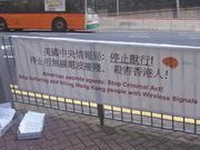 My every week protest in front of US Consulate in Hong Kong started in 2009