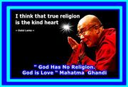 Lama Ghandi