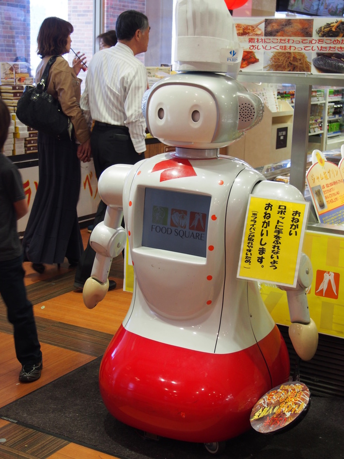 Japanese Robotic Kiosk