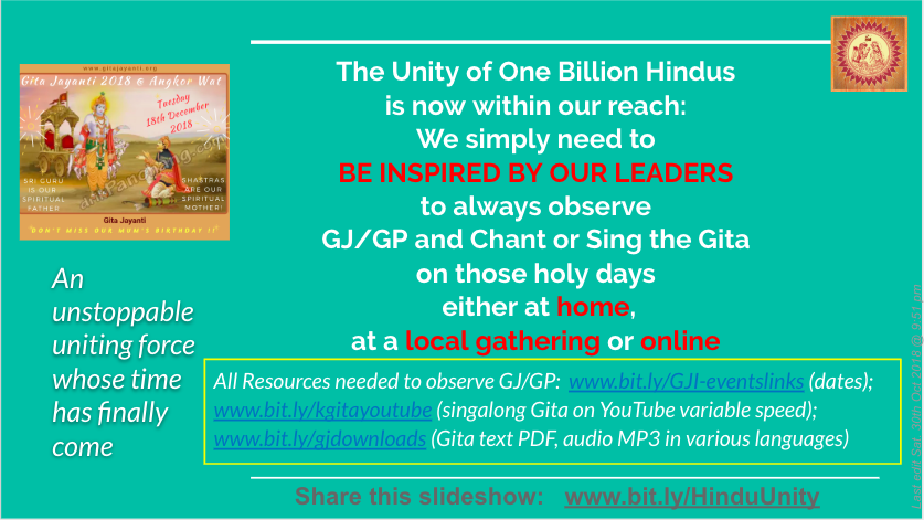 Extract from www.bit.ly/HinduUnity