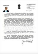 GJ Singapore Supporting letter from Indian High Commissioner to Singapore