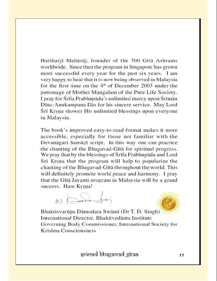 Msg pg 2 of 2 from HH BSD Swami @ Dr T D Singh URI Life Trustee