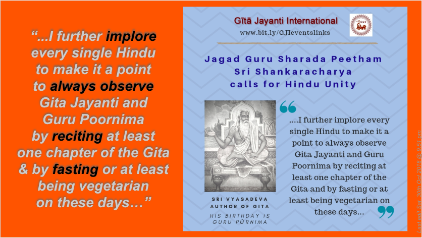 Strong Call for Unity thru GJI by Jagadguru of Sringeri Mutt