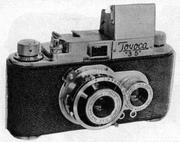 Toyoca 35