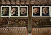 幣立神宮「五色人祭」