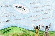 宇宙交流文化の創成