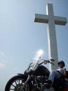 cool cross