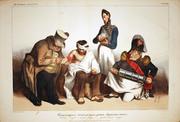 pl337/38 Issue N° 161 12/5/1833 Honoré Daumier