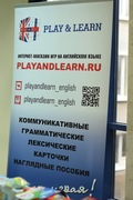 DonELTA partner Play and Learn