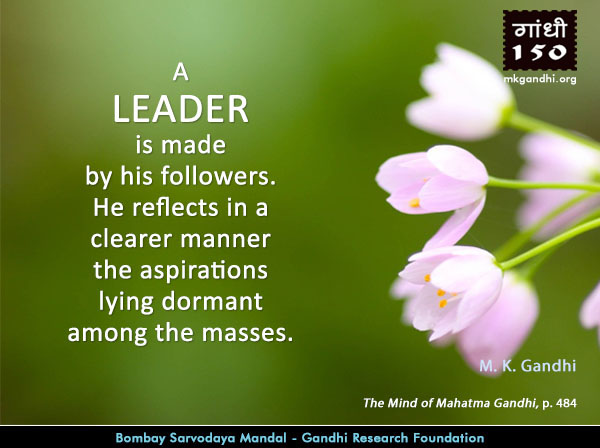Thought For The Day ( LEADER )
