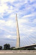 Ponte do Saber