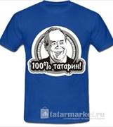 Татарлар/tatars/татары