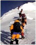 Next Gen 7 Mountain Climbers