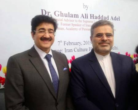 Sandeep Marwah Special Invitee at Iran Embassy