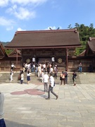 出雲大社, Izumo-taisha
