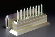 Gift of Light, Hanukkiah Lamp