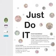"""นิทรรศการศิลปนิพนธ์ """"Just do it"""""""