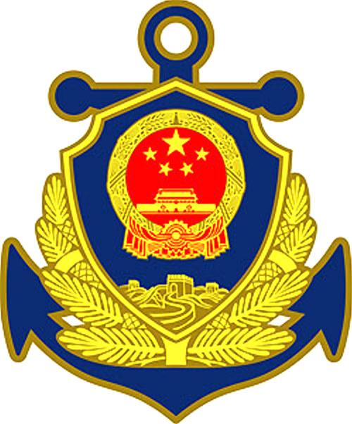 China_Coast_Guard_logo