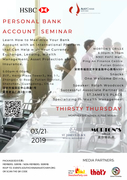 21th of March   Personal Bank Account Seminar & Thirsty Thursday