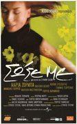 Σώσε Mε (2001)