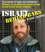 Israel Behind Bars