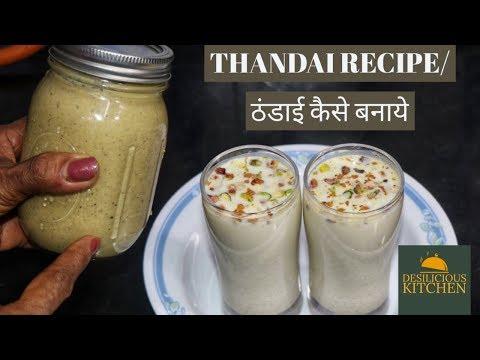 Kesariya Thandai Recipe   Holi Special Thandai